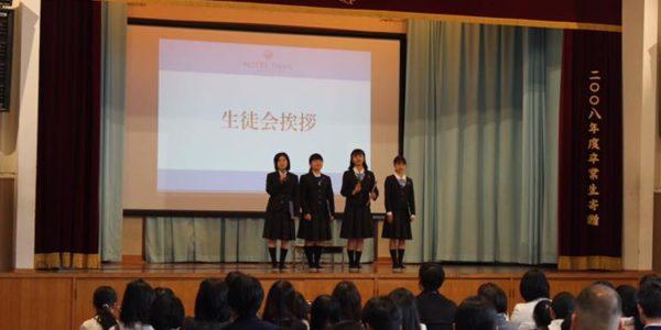 20190427 小学生対象オープンスクール (2)
