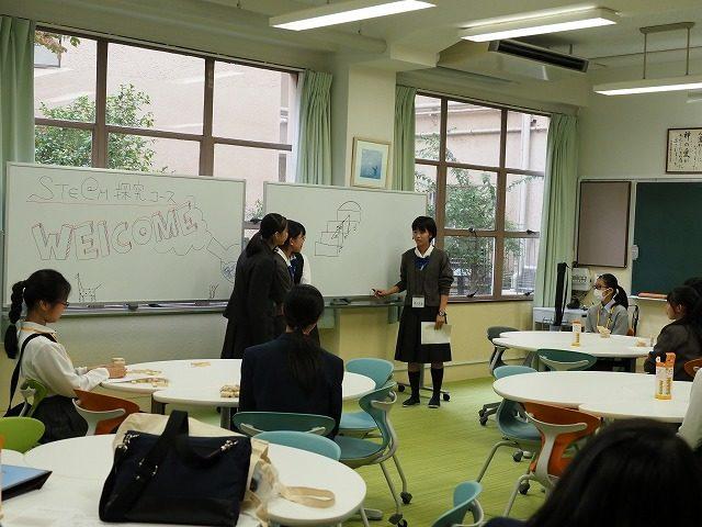 STE@M探究コース体験授業「ENJOY! STE@M LABO」