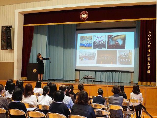 卒業生による「関西学院大学協定校報告会」