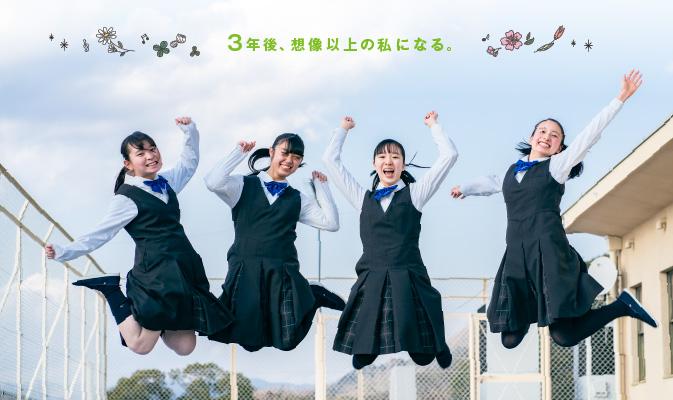 イメージ画像202107_高校