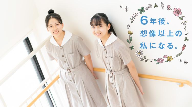イメージ画像202107_中学